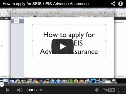 How to apply for advance assurance for SEIS / EIS